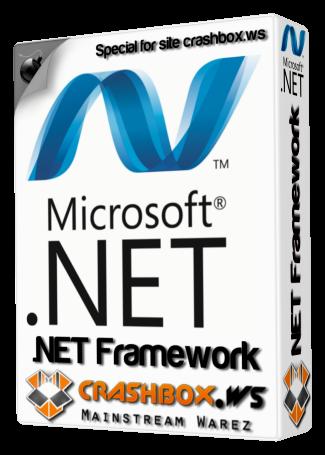 Как сделать так чтобы net framework